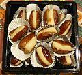 Dates stuffed with marzipan. German product.JPG