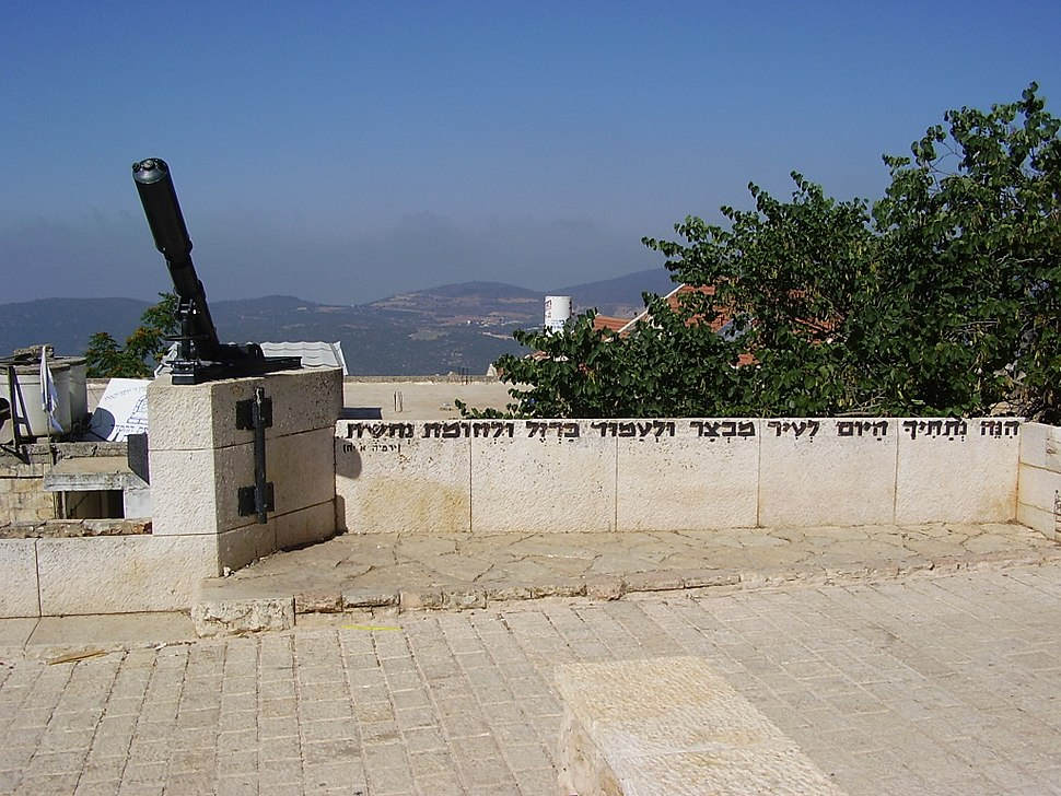 Davidka Square, Safed
