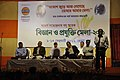 Debesh Das Addressing - Opening Ceremony - Science & Technology Fair 2011 - Urquhart Square - Kolkata 2011-02-09 0896.JPG