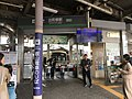 Demachiyanagi Station - Nov 24 2019 various 14 22 33 315000.jpeg