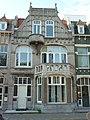 Den Haag - Laan van Meerdervoort 229.JPG