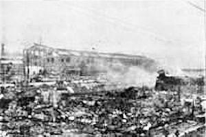 Koishikawa arsenal - Destruction of the Tokyo Koishikawa Arsenal in the Great Kantō earthquake in 1923.