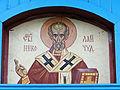 Detail of Church of the Assumption of the Archangel Michael in Bielsk Podlaski - 09.jpg