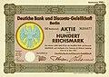 Deutsche Bank und Disconto-Gesellschaft 1932.jpg