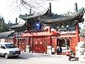 Dingzhou Confucian Temple 1.jpg