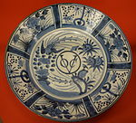 Dish with initials of the Vereinigte Ostindische Kompanie (VOC), Jingdezhen, China, 1880-1900 - Winterthur Museum - DSC01572.JPG
