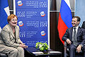 Dmitry Medvedev 5 June 2009-9.jpg