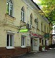 Dnipropetrovs'k Kororlenka 17 01 (YDS 5631).jpg