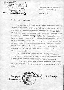 Doc Provizoriy Ukraine001.jpg