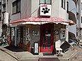 Dog-cafe-momo-cafe-Imaike-Nagoya.jpg