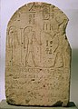 Donation Stela of Shabaqo MET 55.144.6 01.jpg