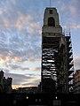 Dorrea eta zerua (London) - panoramio.jpg