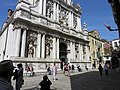Dorsoduro, 30100 Venezia, Italy - panoramio (432).jpg