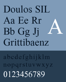 Doulos SIL specimen.png