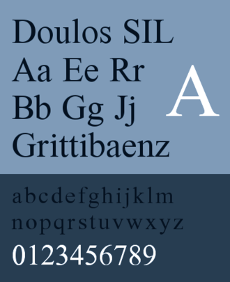Doulos SIL - Image: Doulos SIL specimen