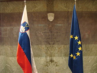 8th National Assembly of the Republic of Slovenia - Detail from the Parliament Building, Ljubljana - Slovenian National Anthem