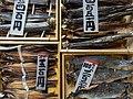 Dried Fish - Nishiki Market (41441014644).jpg