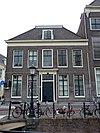 foto van Herenhuis met lijstgevel