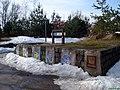 Druva - City Park 2010 - panoramio.jpg