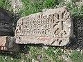 Dzagavank (khachkar) (208).jpg
