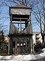 """Dzwonnica przy kościele pod wezwaniem """"Matki Boskiej Częstochowskiej"""" - panoramio.jpg"""