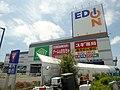 EDION Kadoma store.jpg