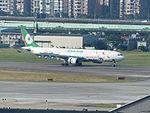 EVA Air B-16331 Taxiing on Taipei Songshan Airport Runway 20131029a.jpg