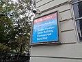 E 16th St 1st Av 12 - Beth Israel.jpg