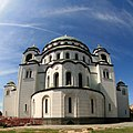 East side Church of Saint Sava.jpg