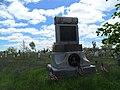 Eastern Cemetery, Portland.JPG
