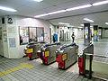 Ebisucho Station2.JPG