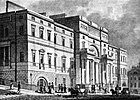The east façade of the Old College, before the dome was added in 1887