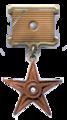 Editor - bronze ribbon - 1 pip.png