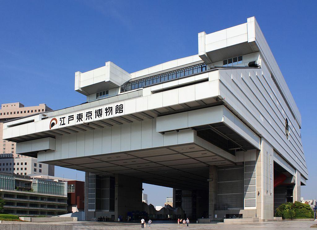 Edo-Tokyo Museum 2012