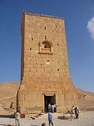 Eggelin Tomb Tower Palmyra Syria.jpeg