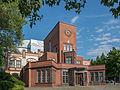 Eingangsbauwerk der ehemaligen Margarinefabrik Voss, Hamburg-Barmbek.jpg