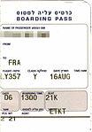 El Al - boarding pass LY 357 Tel Aviv-Frankfurt 2011-08-16.jpg