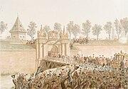 Entrée Louis XV a Strasbourg.jpg