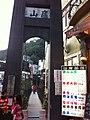 Entrance gate to the suspension footbridge at Lushan Hot Spring.jpg