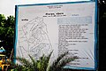 Entrance of Botanical Garden and Eco Park (3).jpg