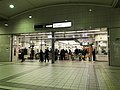Entrance of Tengachaya Station (Osaka Metro).jpg