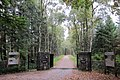 Entrance of the new cemetry for nature lovers Heidepol at Schaarsbergen - panoramio.jpg