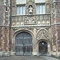 Entrance to Trinity College - panoramio.jpg