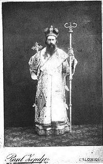 Epiphanius Shanov Bulgarian bishop
