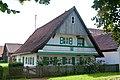 Ergolding Lindenstr-027 Wohnhaus.jpg