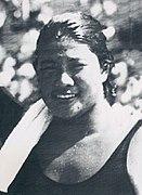 File:Evelyn Kawamoto 1952.jpg