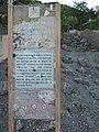 Exemple de gabion (empierrement) à Miribel dans l'Ain.JPG