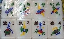 Mahjong tiles - Wikipedia