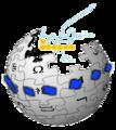 FaWiki 100000 logo - 2.png