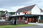 Farm shop near Ashwood, Staffordshire This is the long established Roberts farm shop on the A449 just outside Kingswinford.They sell far more than just green-groceries and horticultural supplies - well worth a look.